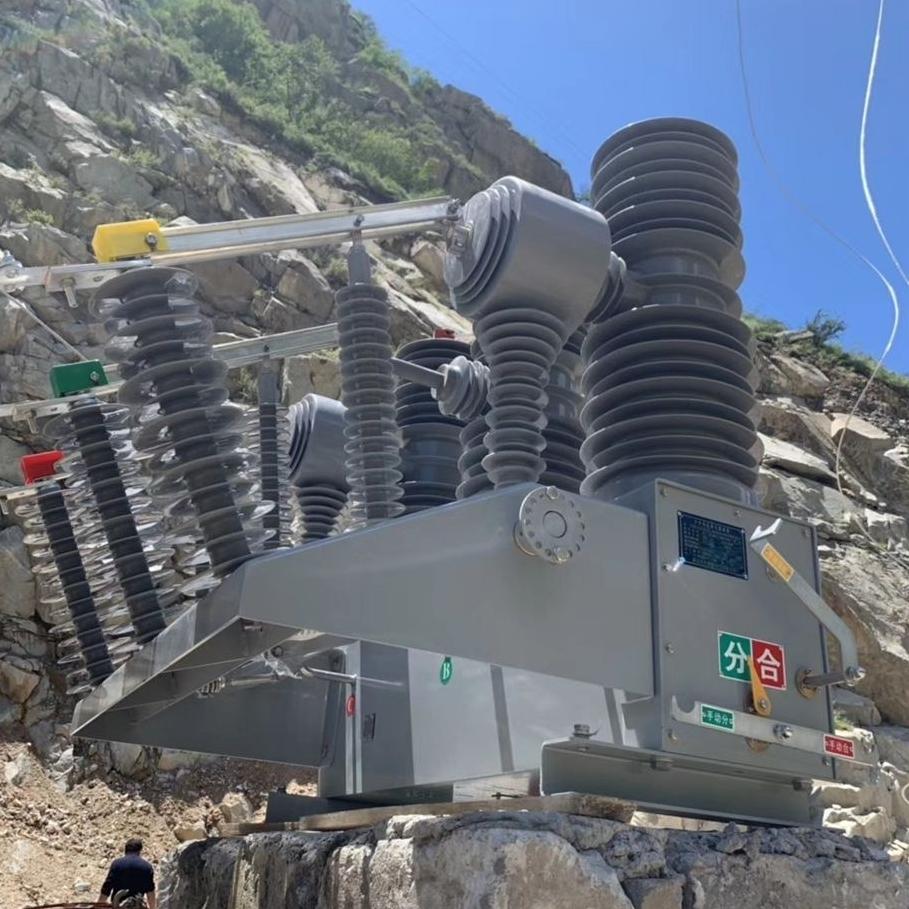 手动操作ZW32-40.5高压断路器厂家