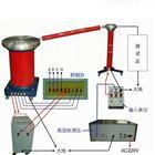 WDJF無局部放電試驗成套裝置