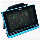 電能質量智能分析儀