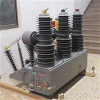 戶外帶看門狗高壓斷路器ZW32-40.5技術