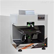 holmarc Confocal Laser Raman Spectrometer