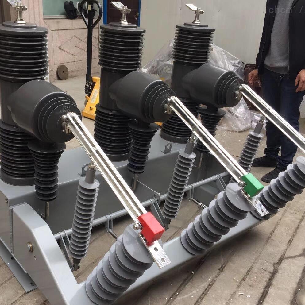 630A电站型真空断路器ZW32-40.5直销