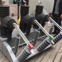 630A電站型真空斷路器ZW32-40.5直銷