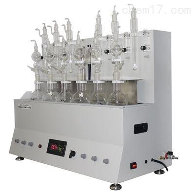 ZX-DHS水质硫化物酸化吹气仪