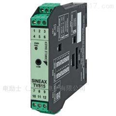 电流、电压隔离转换器SINEAX TV815 DC