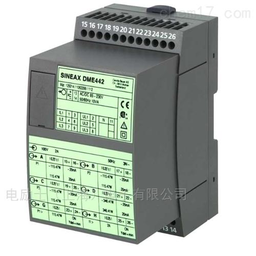 多功能电量变送器SINEAX DME442-424