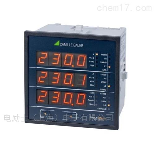 多功能电量变送器SIRAX BM_MM系列
