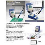 FN-1010日本进口HAKKO白光可追溯性焊接烙铁