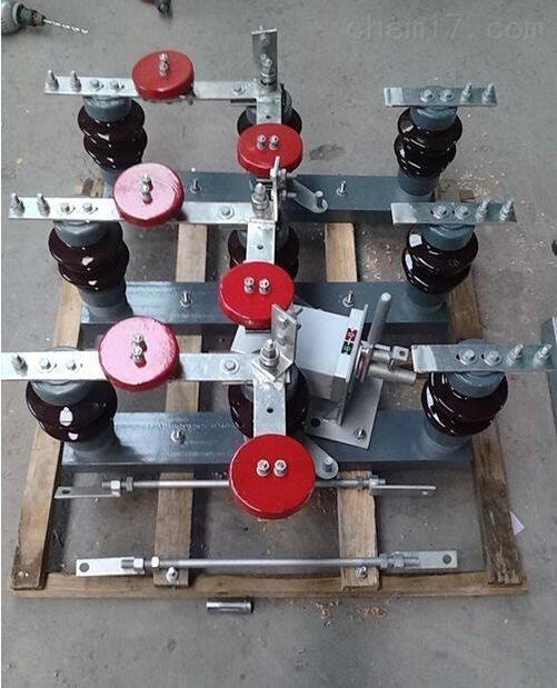 户外单接地10kv高压隔离开关系列.GW4-12高压隔离开关