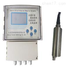 YST800A-SS2000G在线浊度分析仪