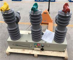 昆明厂家直销35KV柱上真空断路器