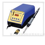 FX-838日本进口HAKKO白光高热容量型焊接烙铁
