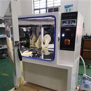 溫箱HJ836低濃度恒溫恒濕稱重系統稱量箱
