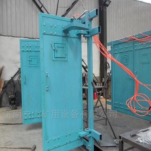 电动液压风门
