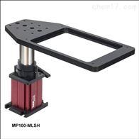 MP100-MLSH带插入式支架的刚性台,升降台