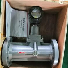DN80燃气旋进旋涡流量计 4-20MA 不锈钢材质