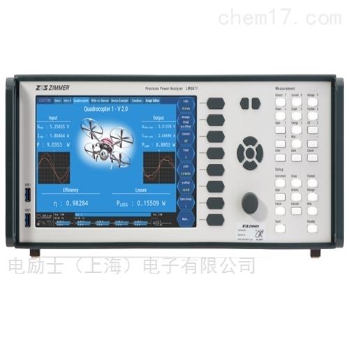 高精度_双路径功率分析仪LMG671(Zimmer)