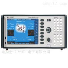 高精度_雙路徑功率分析儀LMG671(Zimmer)