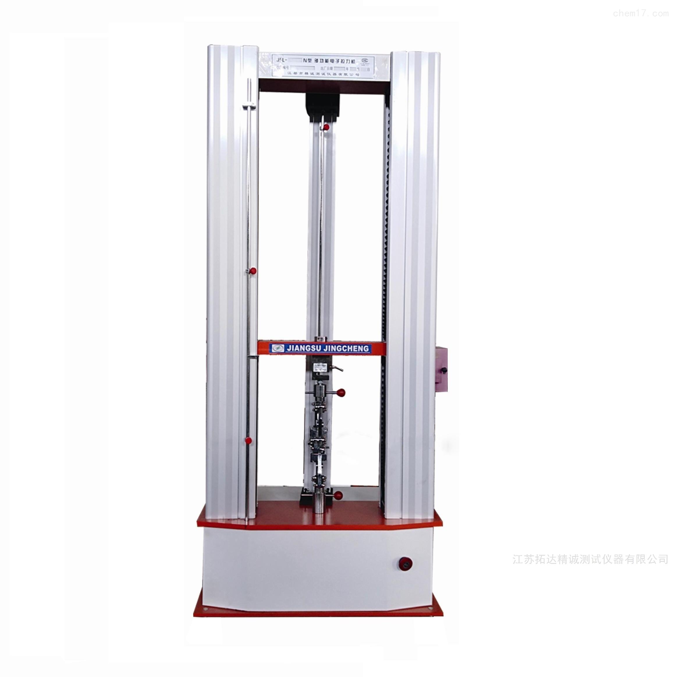 微控电子拉力机