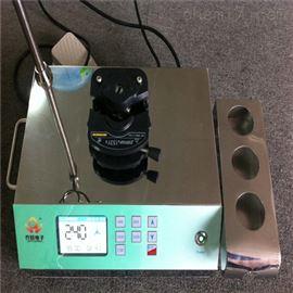 ZW-2008产封闭式集菌仪