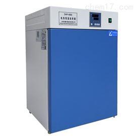 双门程控恒温生化培养箱