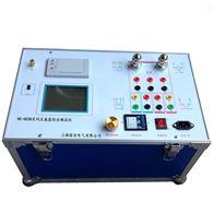 NRICT-H电流互感器现场校验仪