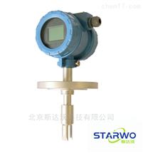 SDW-886振动式插入式密度计浓度计SDW-886 可定制