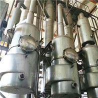 二手三效浓缩蒸发器4吨精品销售