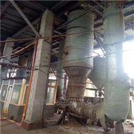 二手不锈钢三效蒸发器3吨