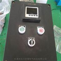 FXK-T模块箱IP54防水防尘防腐模块箱哪里可以定做