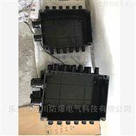 ABS/树脂黑色外壳耐酸碱防水防尘模块箱