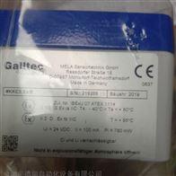 KGC2/x-MEGalltec+mela室外用温度传感器KGC3/x-ME