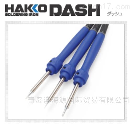 日本进口HAKKO白光标准型焊接烙铁头