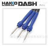 FX-600日本HAKKO白光烙铁焊接/陶瓷加热器