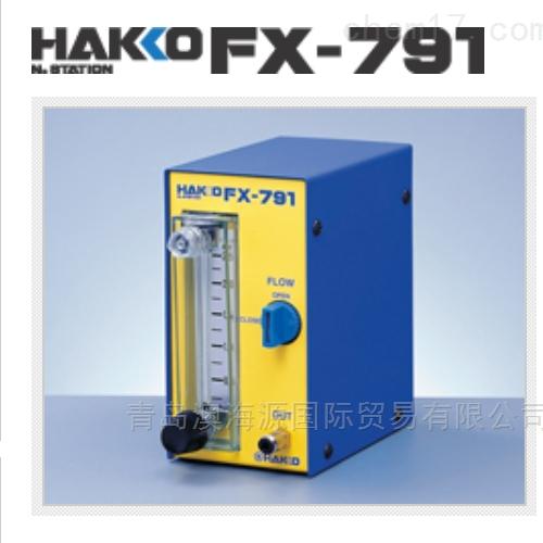 日本HAKKO白光N2烙铁焊接流量控制阀流量计