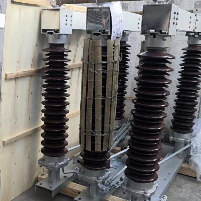 重庆35KV高压隔离开关GW4-40.5厂家