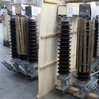 廠家供應GW4-35KV/630A戶外柱上隔離開關