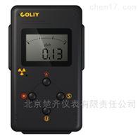 RM600型金属外壳核辐射仪