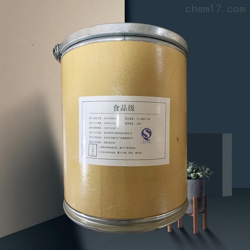 陕西小麦肽生产厂家