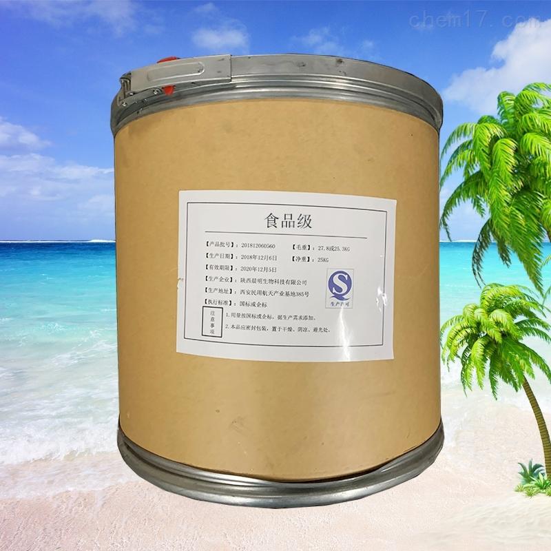 陕西丙酮酸钙生产厂家