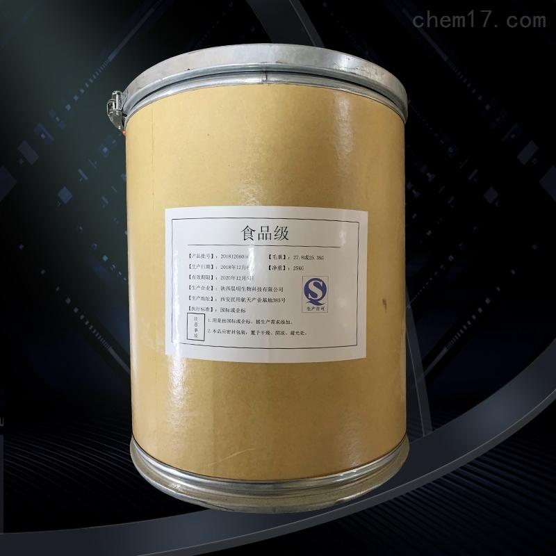 陕西柠檬酸铁生产厂家