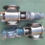 YJD-A/YJD-B卸料器不锈钢星型卸灰阀