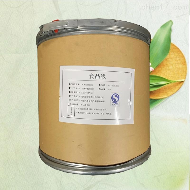 陕西DL蛋氨酸生产厂家