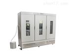 LRH-1500A-GSI大型人工气候箱武汉价格