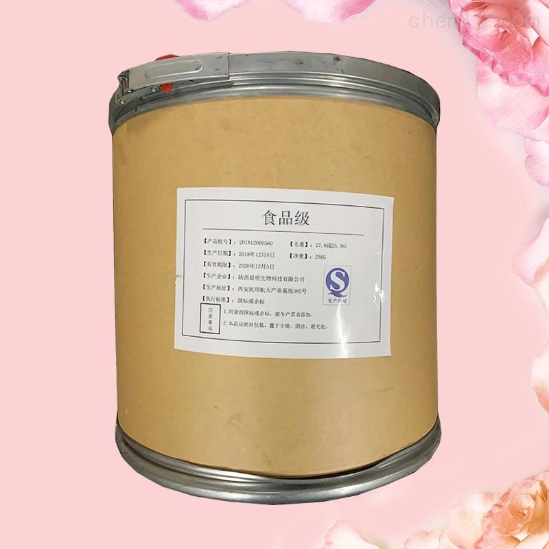 陕西L-丙氨酸生产厂家