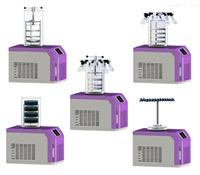 LGJ-10-80系列-80℃冷冻干燥机