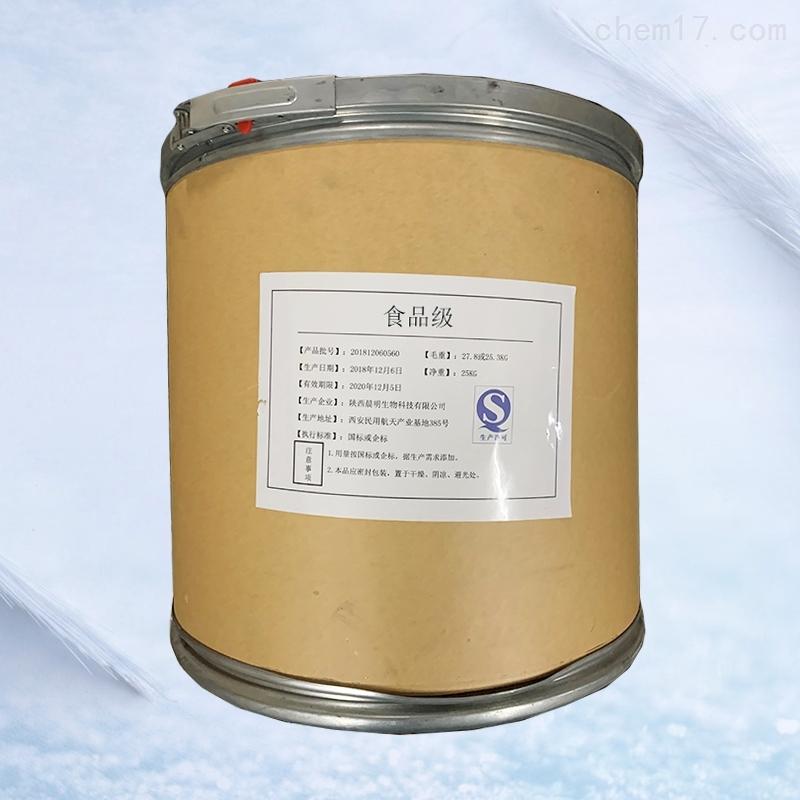 陕西L瓜氨酸生产厂家