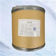 陝西L瓜氨酸生產廠家