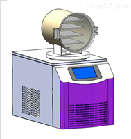 VFD-1000A卧式原位冻干冷冻干燥机