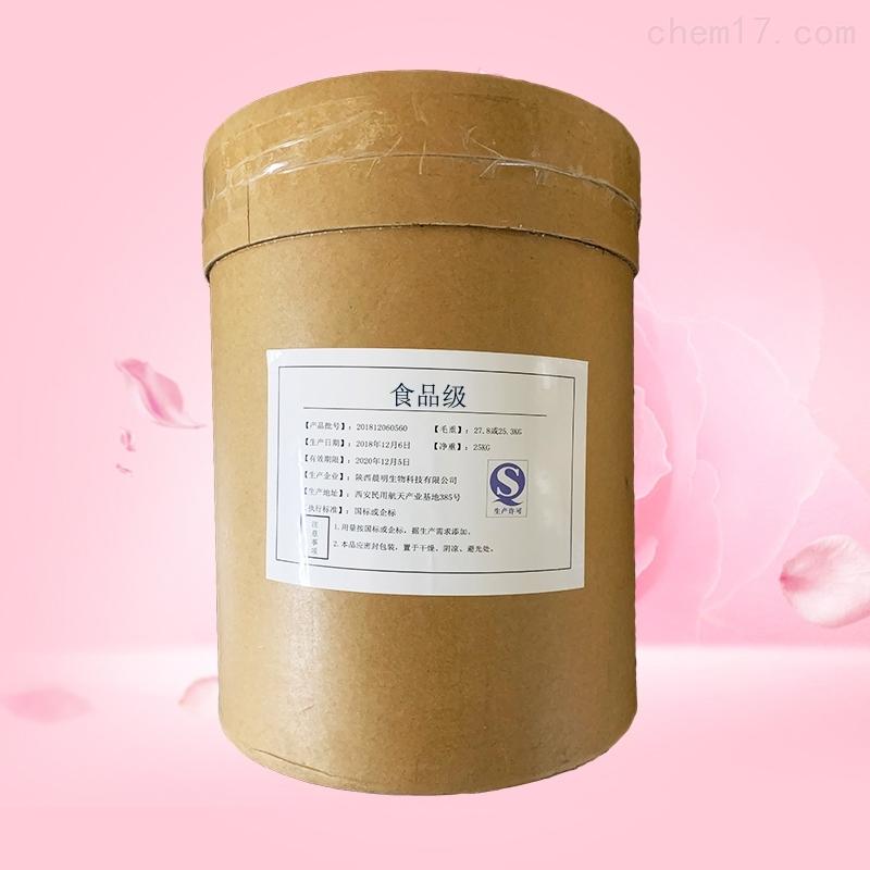 陕西L-赖氨酸生产厂家